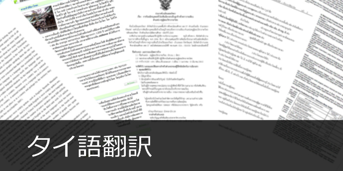 banner_translation20180208
